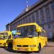 Черкащина отримає майже 15 млн грн на придбання шкільних автобусів