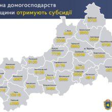 Третина домогосподарств Черкащини отримують субсидії