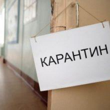 Максим Степанов: Посилені карантинні обмеження допоможуть запобігти введенню жорсткого локдауну