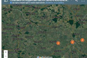 На Черкащині доповнюють інтерактивну карту сільгоспкооперативів