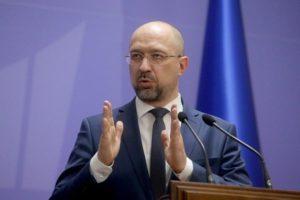 Пряма мова Дениса Шмигаля: 8 кроків, які сприятимуть зменшенню тарифів для українців
