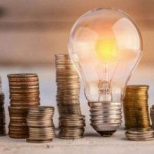 Яким буде механізм компенсації за використання електроенергії