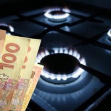 Ціни на газ для населення знизяться на понад 30%, – за дорученням Президента Уряд ухвалив рішення