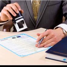 Перереєстрація  в контролюючих органах суб'єктів господарювання  у разі зміни місцезнаходження