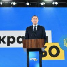 Олексій Чернишов: Концепція енергоефективності має стати державною політикою на найближчі роки