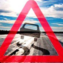 Про готовність до ускладнення погодних умов у Черкаському районі