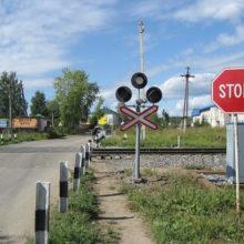 Щоб попередити аварійність на залізничних коліях, на Черкащині розпочинається акція «STOP! Залізничний переїзд»