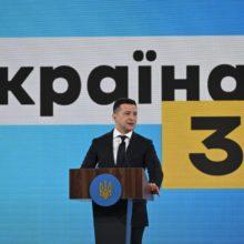 Уже цього місяця в Україні розпочнеться вакцинація від коронавірусу – Президент