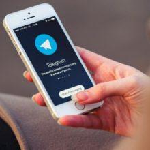 Податкова служба запускає свій Telegram-канал