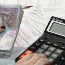 У яких випадках не призначають субсидію: пояснює Руслан Чикало