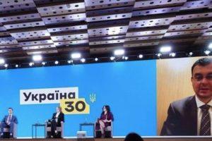 Всеукраїнський Форум «Україна 30. Малий і середній бізнес та держава»: Про законодавчі зміни, які стосуються ведення бізнесу