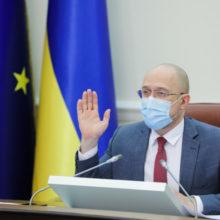 Прем'єр-міністр: Держава готова виплатити допомогу ФОПам та працівникам підприємств, які постраждали від карантинних обмежень у червоних зонах