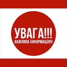 У Черкаській РДА провели засідання комісії ТЕБ та НС