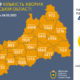 Лариса Кошова про епідситуацію в Черкаській області 4 березня