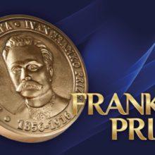 Черкащани можуть здобути премію ім. Івана Франка у галузі інформаційної діяльності