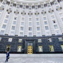 Уряд вніс зміни до порядку проведення конкурсу на держслужбу