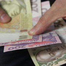 В Україні стартувала індексація пенсій