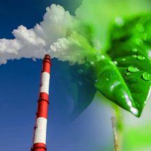 В області розробляють проект Програми державного моніторингу в галузі охорони атмосферного повітря Черкаської зони на 2021 – 2025 роки