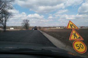 Завершується реконструкція відрізку дороги до села Геронимівка