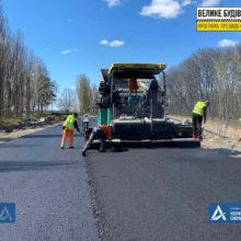 На шляхопроводі в Городищі влаштовують асфальтобетонне покриття