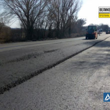 У Черкаському районі продовжили ремонт дороги між селами Носачів та Сигнаївка