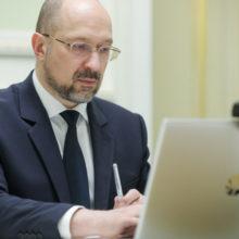 Реформа державної служби є основою для успішного впровадження всіх інших реформ, – Денис Шмигаль