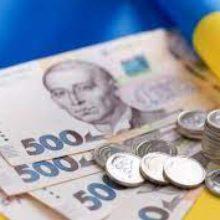 Уряд створив Національний фонд інвестицій