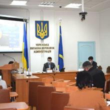 Державна комісія з ТЕБ та НС вирішила залишити Черкаську область в «помаранчевій» зоні