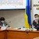 На регіональній комісії з ТЕБ та НС ухвалили рішення про перелік протиепідемічних заходів в області
