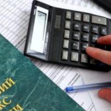 Звертаємо увагу щодо повноти декларування податку на нерухоме майно,  відмінне від земельної ділянки