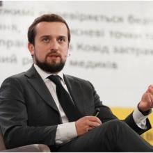 Велика приватизація відкриває шлях для масштабних інвестицій в Україні