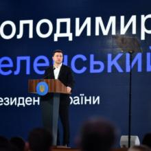 Володимир Зеленський: Країна, яка прагне бути конкурентоспроможною, має визначити освіту та науку своїми стратегічними сферами