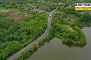 «Укравтодор» залучив для програми Зеленського «Велике будівництво» $700 млн через євробонди