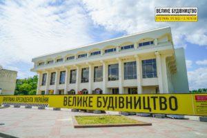 Завершується будівництво Шевченківського культурного центру у Каневі