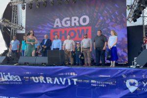 Нагородили фермерів Черкаського району