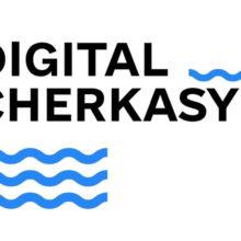 «Усе, що не онлайн, має бути онлайн»: Олександр Скічко про проєкт із цифровізації Digital Cherkasy