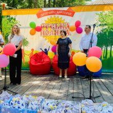 Голова  Черкаської РДА взяла участь у заходах з нагоди 64-ї річниці заснування  обласного дитячого санаторія «Руська Поляна»