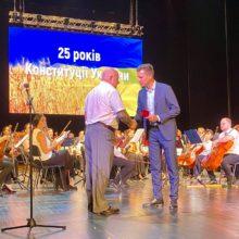 На Черкащині відзначають 25-ту річницю Конституції України