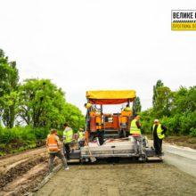 На Уманщині ремонтують 9 кілометрів дороги Н-16