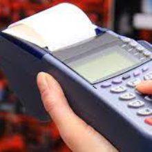 Умови при яких застосування реєстратора розрахункових операцій, або програмного РРО, або розрахункової книжки та книги обліку розрахункових операцій є обов'язковим