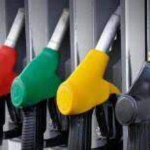 До уваги, суб'єктів господарювання, що здійснюють господарську діяльність у сфері реалізації пального