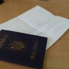Алгоритм дій фізичної особи – громадянина України у разі втрати (пошкодження) картки платника податків про присвоєний реєстраційний номер (у тому числі якщо паспорт громадянина України також втрачено)
