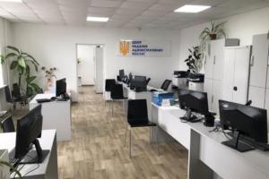 Три територіальні громади Черкаського району отримають субвенцію на розвиток ЦНАПів