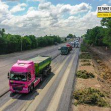 На Черкащині ладнають 12 кілометрів траси Н-16