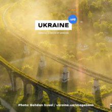 В Україні розвиватимуть туризм стратегічно