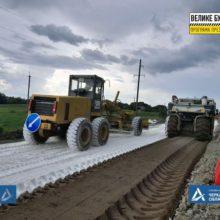 У рамках #Великебудівництво триває капітальний ремонт обходу Канева на автодорозі Н-02