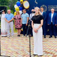 Голова РДА привітала випускників Черкаського Національному університеті імені Б.Хмельницького
