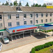 Канівська багатопрофільна лікарня має оновлене приймальне відділення завдяки програмі Президента України