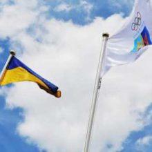 На Черкащині замайорить Олімпійський прапор