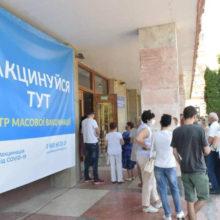 5 додаткових: на Черкащині більшає центрів вакцинації населення проти COVID